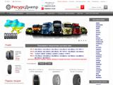 2529d070f674e9 URL-адрес www. ukrcenter. com - Результати пошуку - Клубний каталог сайтів